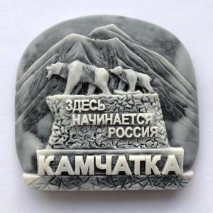 КАМЧАТКА - Здесь начинается Россия (барельеф) / магнит