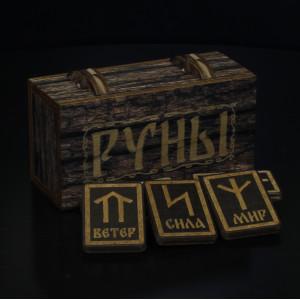 Комплект славянских рун в коробке, прямоуг