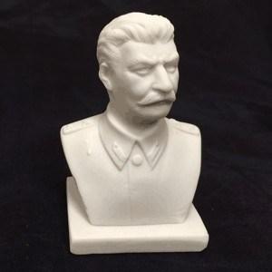 Бюст Сталина малый